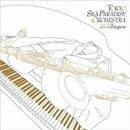 Goldfingers/東京スカパラダイスオーケストラ