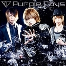Still think of you/Purple Days