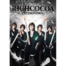 RICHCOCOA/ココア男。