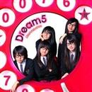 恋のダイヤル6700/Dream5