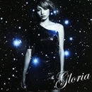 Gloria/後藤真希
