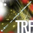 寒い夜だから・・・ feat. INFINITY16 & GOKIGEN SOUND/TRF