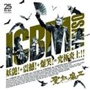 ICBM OSAKA -妖艶!+震撼!+爆笑!=究極炎上!!-/聖飢魔II