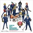 Break into the Light~約束の帽子~/The Sharing Song ~トリコのテーマ~/東京スカパラダイスオーケストラ