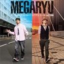 言えなかった「ありがとう」/アンコール feat.ET-KING/MEGARYU