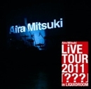 Aira Mitsuki LiVE TOUR 2011 『???』in LIQUIDROOM/Aira Mitsuki