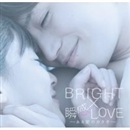 Shohei Matsumoto Continuous Mega Mix for BeeTV/BRIGHT