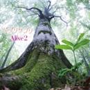 ジブリサプリ/Alive2