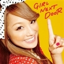ダダパラ!!/girl next door