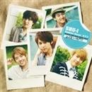 Summer Sweet / キズナ/SHU-I