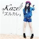 ズルカレ/Kaze