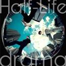 drama/Half-Life
