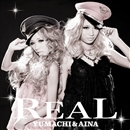 REAL/ゆまち&愛奈