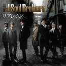 リフレイン/三代目 J Soul Brothers from EXILE TRIBE