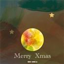 メリメリクリスマス/ハッピー ハッピー クリスマス/坂詰美紗子