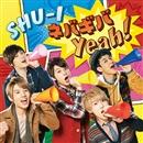 ネバギバ Yeah !/SHU-I
