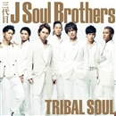 TRIBAL SOUL/三代目 J Soul Brothers from EXILE TRIBE