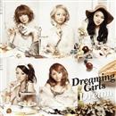 Dreaming Girls/dream
