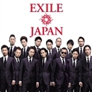 EXILE JAPAN / Solo/EXILE ATSUSHI
