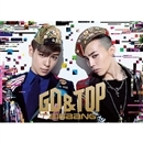 OH YEAH feat. BOM (from 2NE1) -YG Family Concert in Japan EDITION-/GD&TOP