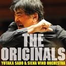 鳳凰が舞う - 印象、京都 石庭 金閣寺/Siena Wind Orchestra