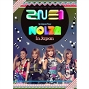 "2NE1 1st Japan Tour ""NOLZA in Japan""/2NE1"