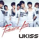 Forbidden Love/U-KISS