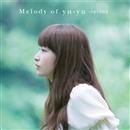 Melody of yu-yu -spring-/yu-yu