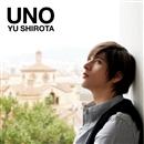 UNO/U (城田優)