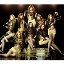 PLAYGIRLZ/AFTERSCHOOL