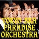 Walkin'/東京スカパラダイスオーケストラ
