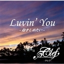 Luvin'You ~抱きしめたい~/Clef