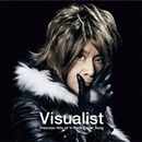 Visualist ~Precious Hits of V-Rock Cover Song~/インザーギ fromメガマソ