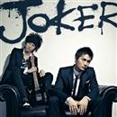 JOKER/JOKER