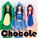 くちぶえピューピュー/ChocoLe