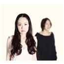 国吉亜耶子and西川真吾Duo/国吉亜耶子and西川真吾Duo