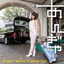 Angya Momo-i's World Tour/桃井はるこ