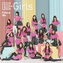 Follow Me/E-girls