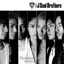 Powder Snow ~永遠に終わらない冬~/三代目 J Soul Brothers from EXILE TRIBE