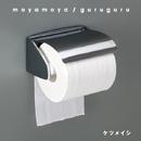 moyamoya / guruguru/ケツメイシ
