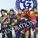BRAVE IT OUT/GENERATIONS