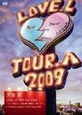 大塚 愛 LOVE LETTER Tour 2009 ~ライト照らして、愛と夢と感動と・・・笑いと!~ at Yokohama Arena on 17th of May 2009/大塚 愛