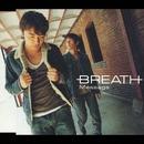 Message/BREATH