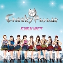 BUNBUN NINE9'/Cheeky Parade