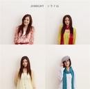 ソライロ/BRIGHT