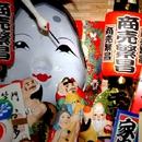 Everybody good luck/オオヤギヒロオ/磯崎健史/古屋真/SHIBU/川端良征 feat.宮崎歩
