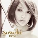 Best/Sowelu