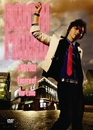 DAICHI MIURA LIVE 2009 -Encore of Our Love-/三浦大知