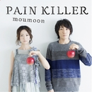 PAIN KILLER/moumoon