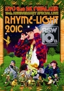 "RYO the SKYWALKER 10th ANNIVERSARY SPECIAL LIVE ""RHYME-LIGHT 2010""/RYO the SKYWALKER"